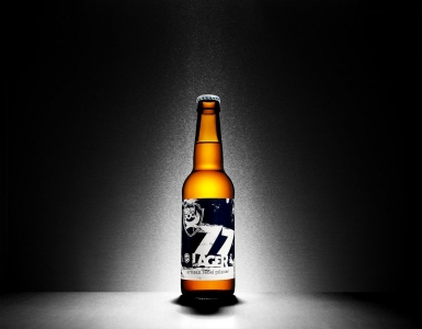 New BrewDog Beers in Tesco