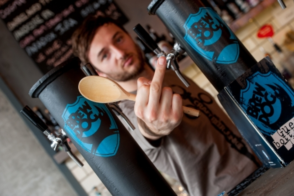 Diageo Screw BrewDog