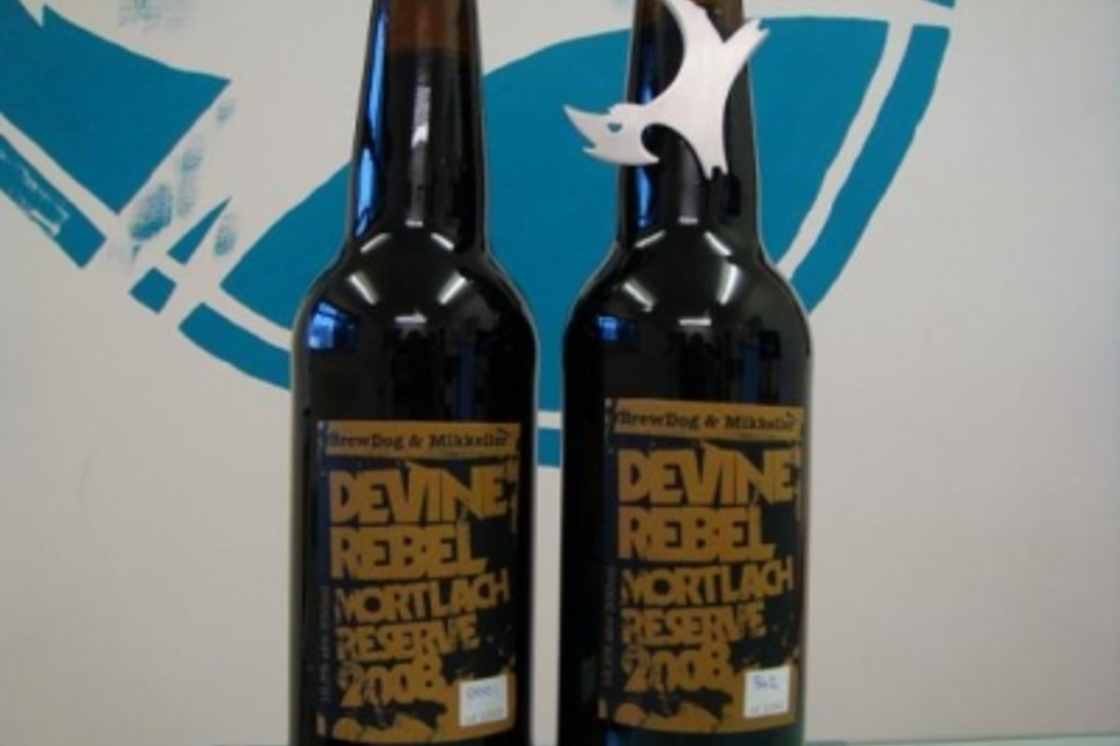 Devine Rebel Mortlach Reserve 2008